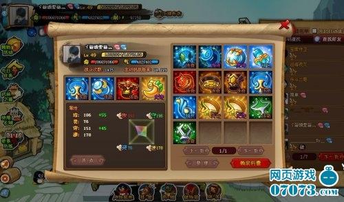大乐斗2游戏截图9