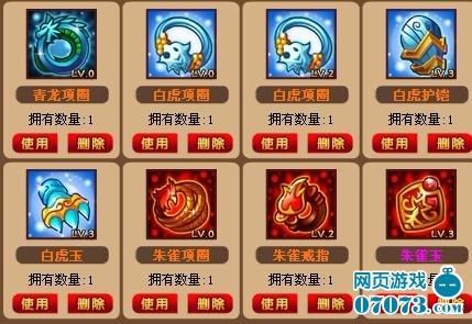 大乐斗2游戏截图10