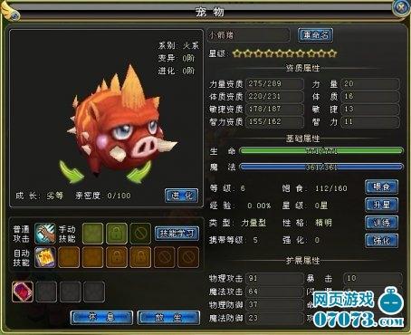 魔之版本金色宠物精灵法系获得宝宝_魔之秘籍dnf90搬砖攻略精灵图片