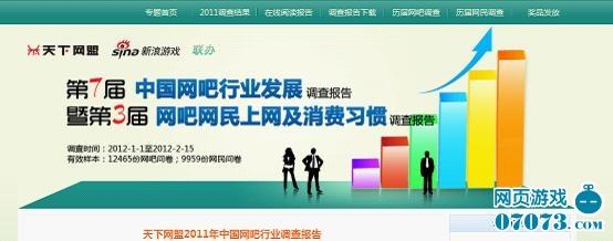 光音旗下i8网娱平台跃居市场占有率第二