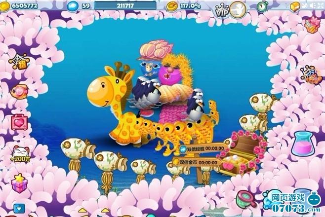 梦幻海底创意图 墨石老师梦幻海底秀