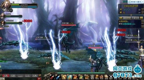 龙剑游戏截图1