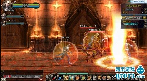 龙剑游戏截图2