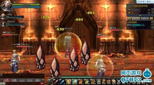 龙剑游戏截图3