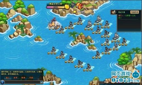 小小海贼王游戏截图5