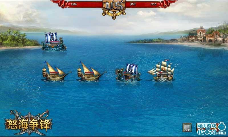 """《怒海争锋》以十六世纪末十七世纪初的""""海盗黄金时代""""背景为基础模型"""