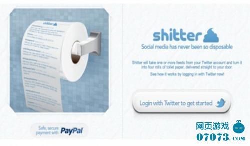 一次性的社交网络:Twitter卫生纸