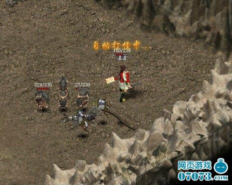 决战王城游戏截图6