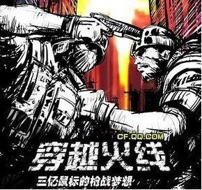 瑞信发布3月份中国游戏行业排名报告