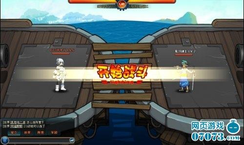 小小海贼王游戏截图9