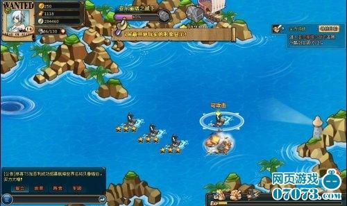 小小海贼王游戏截图13