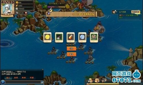 小小海贼王游戏截图14