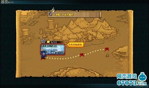 小小海贼王游戏截图15