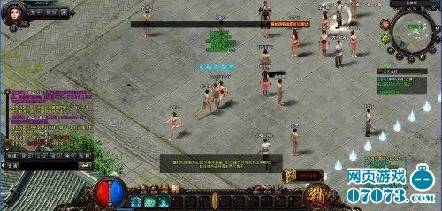决战王城游戏截图7