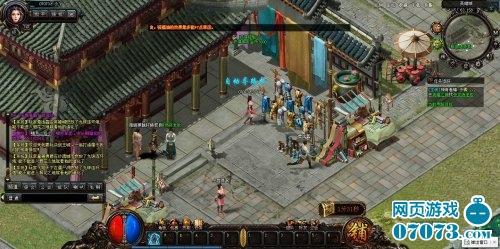 决战王城游戏截图8