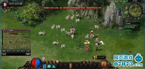 决战王城游戏截图9