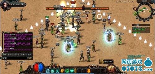 决战王城游戏截图10