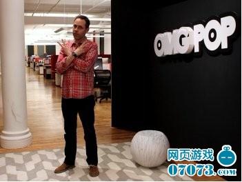 OMGPOP重新雇用被迫辞退员工进行分成