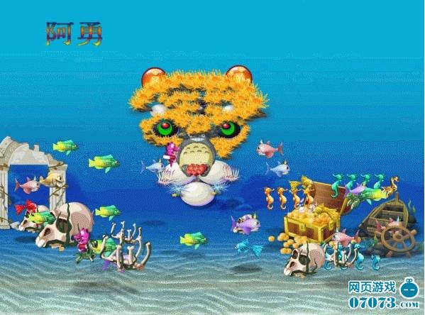 梦幻海底海底创意图赏析 第一篇_梦幻海底攻略 - 梦幻