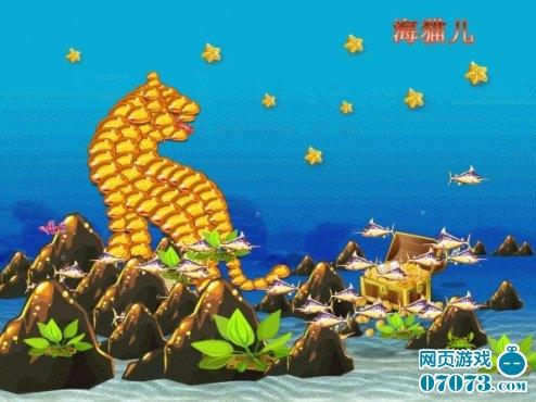 梦幻海底海底创意图赏析 第一篇