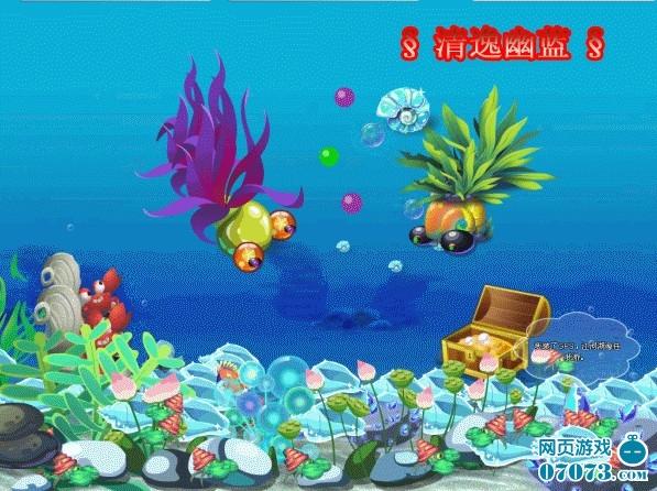 梦幻海底鱼友群柳渡兰舟(群)真的是人才济济,能做出这么多漂亮唯美的