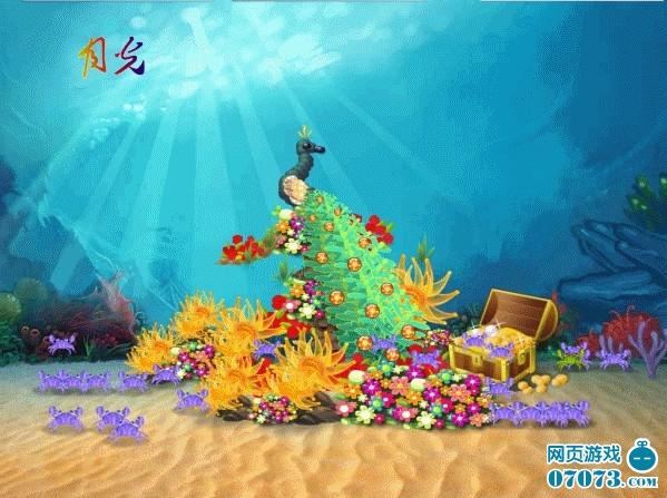 梦幻海底海底创意图赏析 第二篇