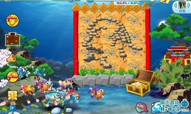 梦幻海底海底创意图赏析 第三篇_梦幻海底攻略 - 梦幻