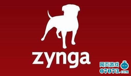 Zynga坐拥18亿美元现金 巨资购移动游戏商
