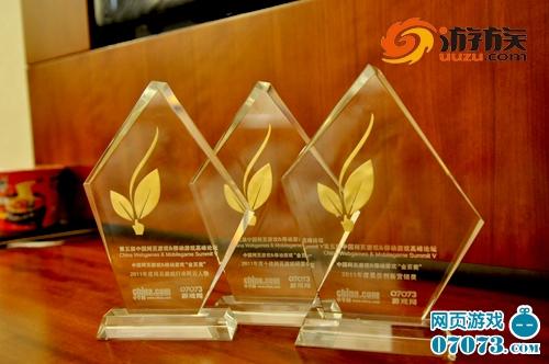 上海游族获年度十佳页游研发公司殊荣