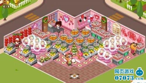 QQ超市温馨爱情小屋
