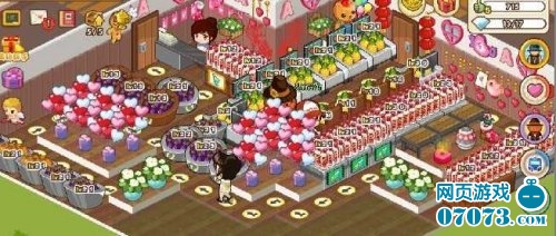 QQ超市爱的小屋