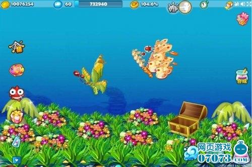 梦幻海底创意装饰图 墨石作品8