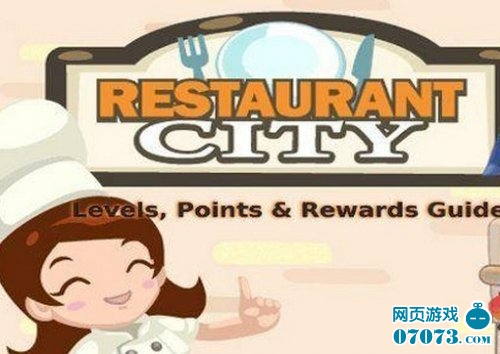 EA社交游戏《都市餐厅》6月将停运