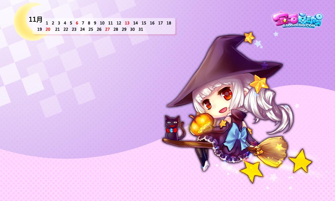 宝石总动员_宝石总动员11月日历壁纸_游戏截图 - 07073宝石总动员网页游戏官网