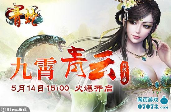 吴王井/千年以前,他为她建了馆娃宫、玩花池、吴王井、琴台、采香径、...