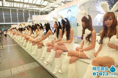 ShowGirl桃色交易价目曝光 1.5万至6万不等