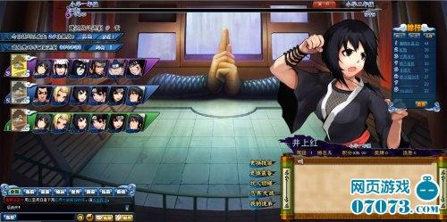 小小忍者2游戏截图四