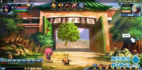 小小忍者2游戏截图六