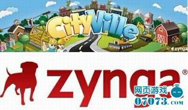 Zynga首次公开募股后传播团队大换血