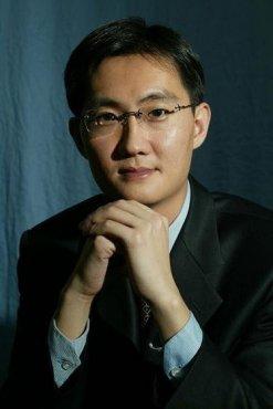 腾讯CEO马化腾致员工信:拥抱变革 迎接未来