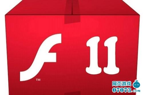 Flash11拉动页游崛起 无插件真3D引领风潮
