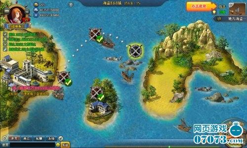 重返大航海游戏截图三