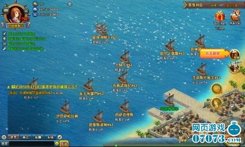 重返大航海游戏截图四
