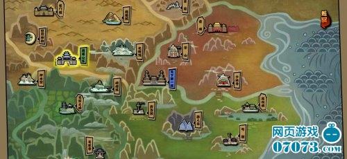 武林盟主游戏截图二