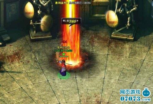 泰坦之王游戏截图2