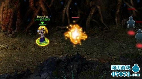 泰坦之王游戏截图3
