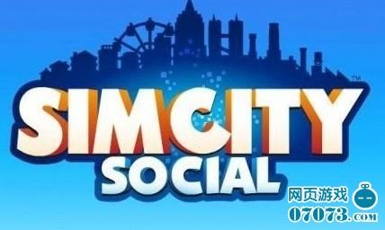 EA欲挑战Zynga 推《模拟城市》Facebook版