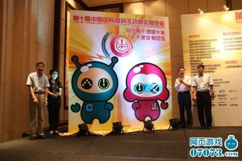 2012ChinaJoy新形象揭晓Zynga设计