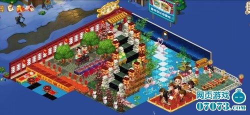 qq餐厅华丽风格装修宅门夜戏