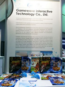 《龙曜》参展E3获盛赞 或于暑期进军海外